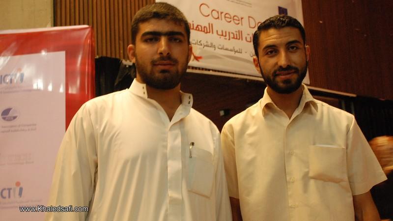 Expotech2010_05