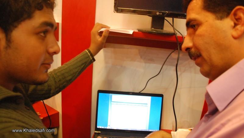 Expotech2010_19