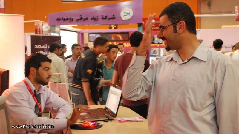 Expotech2010_24