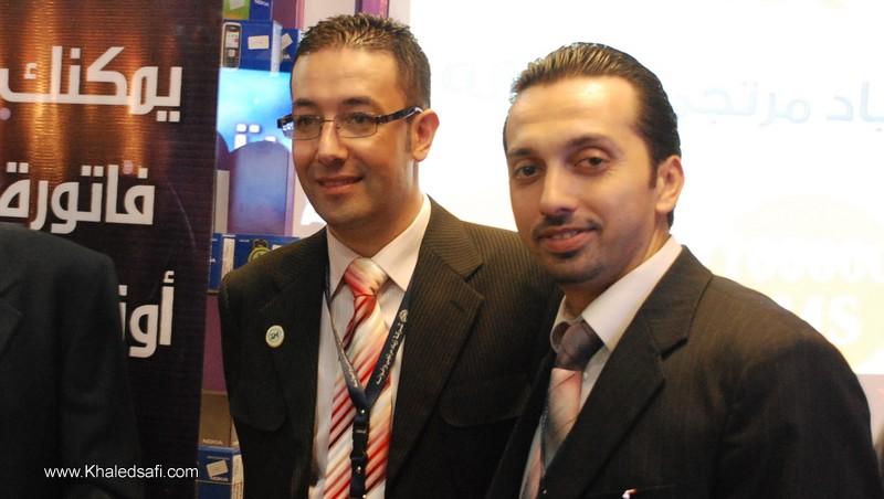 Expotech2010_27