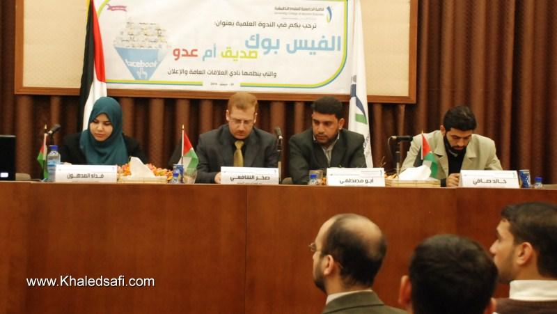 KhaledSafiFacebook02